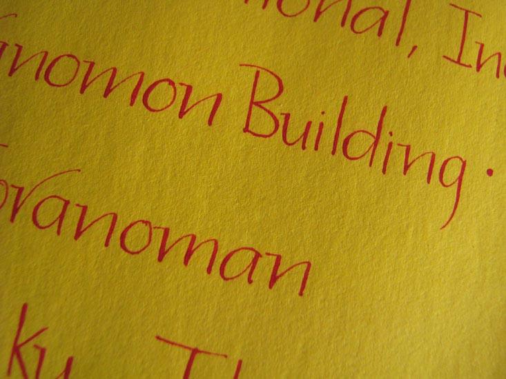 Marlean's Modern Lettering